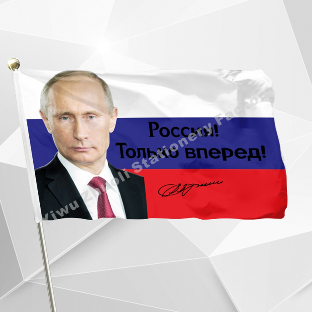 President Vladimir Putin Flag 3 x 5 FT 90 x 150 cm Russia Russian Flags And Banners For Home Decoration Parade Holiday in Flags Banners Accessories from Home Garden