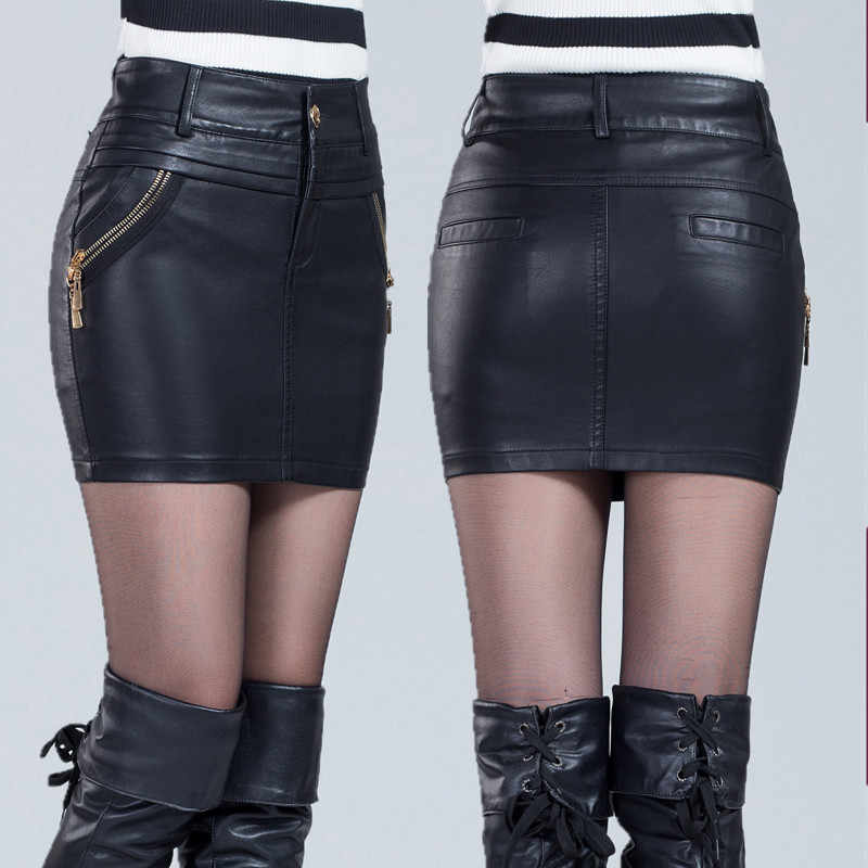 2017 New large size skirt thin bag hip small package PU leather skirt