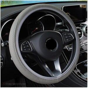 Image 2 - غطاء جدائل من الجلد الاصطناعي لمقود السيارة 38 سنتيمتر لسيارة بيجو 206 307 406 407 207 208 308 508 2008 3008 4008