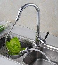 Torneira cozinha. Полированный хром Brass360 градусов и вытяните кухонный faucet. Раковина смеситель