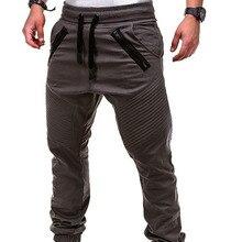New Fashion Men Casual Pants Zipper Pock