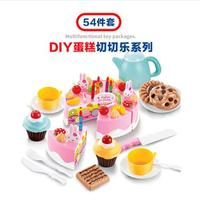 54Pcs Kitchen Toy Pretend Play House Food Dishes Kid Toy Cutting Birthday Cake Food Toy Kitchen