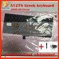5 pçs/lote para macbook pro de 13 polegadas A1278 layout de teclado Grego sem retroiluminado teclado Grécia das lâmpadas 2009 2010 2011 2012 ano