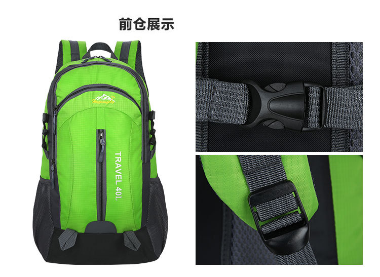 HTB1AJjQJv9TBuNjy0Fcq6zeiFXad 40L Waterproof Backpack Hiking Bag Cycling Climbing Backpack Travel Outdoor Bags Men Women USB Charge Anti Theft Sports Bag