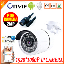 1.0MP 2MP 720 P IP Камера 1080 P Открытый Cam HD видеонаблюдения Камера пуля ONVIF Водонепроницаемый Ночное видение ИК-XMEye P2P вид