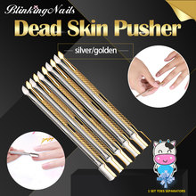 BlinkingNails 5pcs Dead Skin Push Nail Cuticle Pusher Short Cuticle Pushers Removedor Cuticula Stainless Steel Trimmer Cuticle
