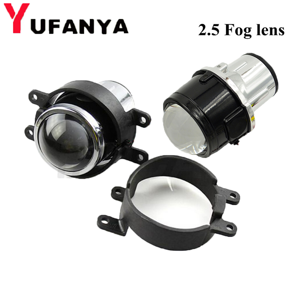 Fog Light Lens for Toyota 2.5'' Full Metal Bi Xenon Projector Lens with xenon kit Auto H11 Fog Light fog light lens for toyota 2 5 full metal bi xenon projector lens with xenon kit auto h11 fog light