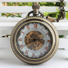 New Steampunk Archaize Antique Bronze Skeleton Mechanical Hand Wind Pocket Watch for Men Women Gift With Chain TJX073