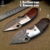 1BN Shootey Damascus Folding Knife Blade Cocobolo Steel Handle Survival Knives Mini Rescue Pocket Knife Gift