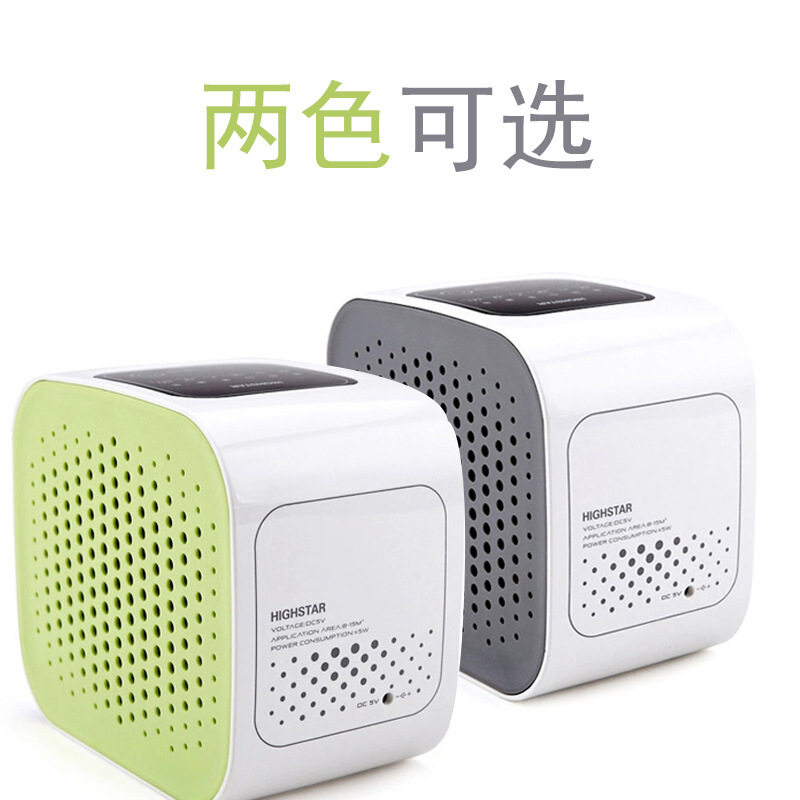 Alanchi purificateur d'air pour la maison générateur d'ozone traitement de l'eau désinfection des fruits et légumes 220 V 5 WRetail Package