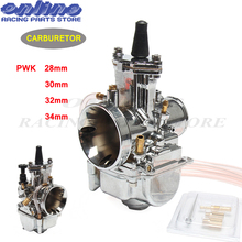 Silver 28mm 30mm 32mm 34mm Motorcycle Accessories Carburetor Brand New PWK KOSO Carburetor With Power Jet цена
