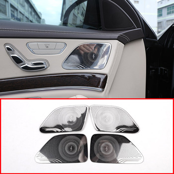 4pcs For Mercedes Benz W222 S Class S300 S320 S350 S400 2014-2018 Car Stainless Steel Door Speaker Cover Trim Car Accessory