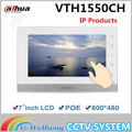 shipping DHL shipping hot sale free 7-inch 800X480 resolution Capacitive touch screen Color Indoor Monitor VTH1550CH