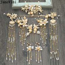26443c233aaa JaneVini de lujo chino diadema nupcial de oro ventilador horquilla perlas boda  corona larga borla de la joyería de las mujeres a.