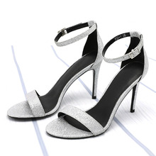 YLT03 EU34-40 Black Silver Heel 9cm Outdoor Teacher Prom Dance Shoes Latin Ballroom BD Women