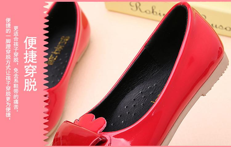 Girls shoes  10