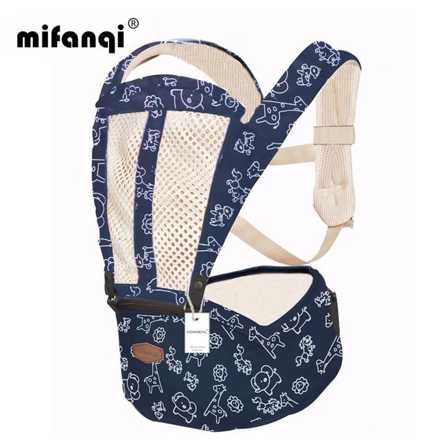 65f9ab8d867 Baby Hipseat Kangaroo Rucksack Mochila Portabebe Ergonomic Baby Carrier 360  Hip Seat Baby Sling breathable