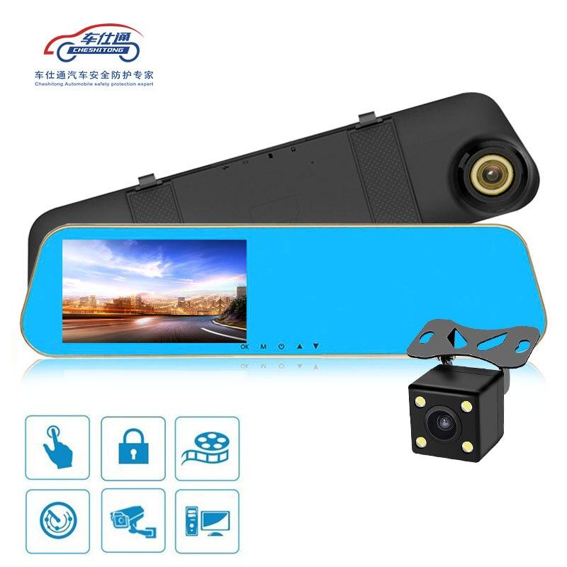 Cheshitong HD 1080 P Voiture DVR Caméra Auto 4.3 Pouce Rétroviseur Numérique Vidéo Enregistreur Double Lentille Registratory Caméscope