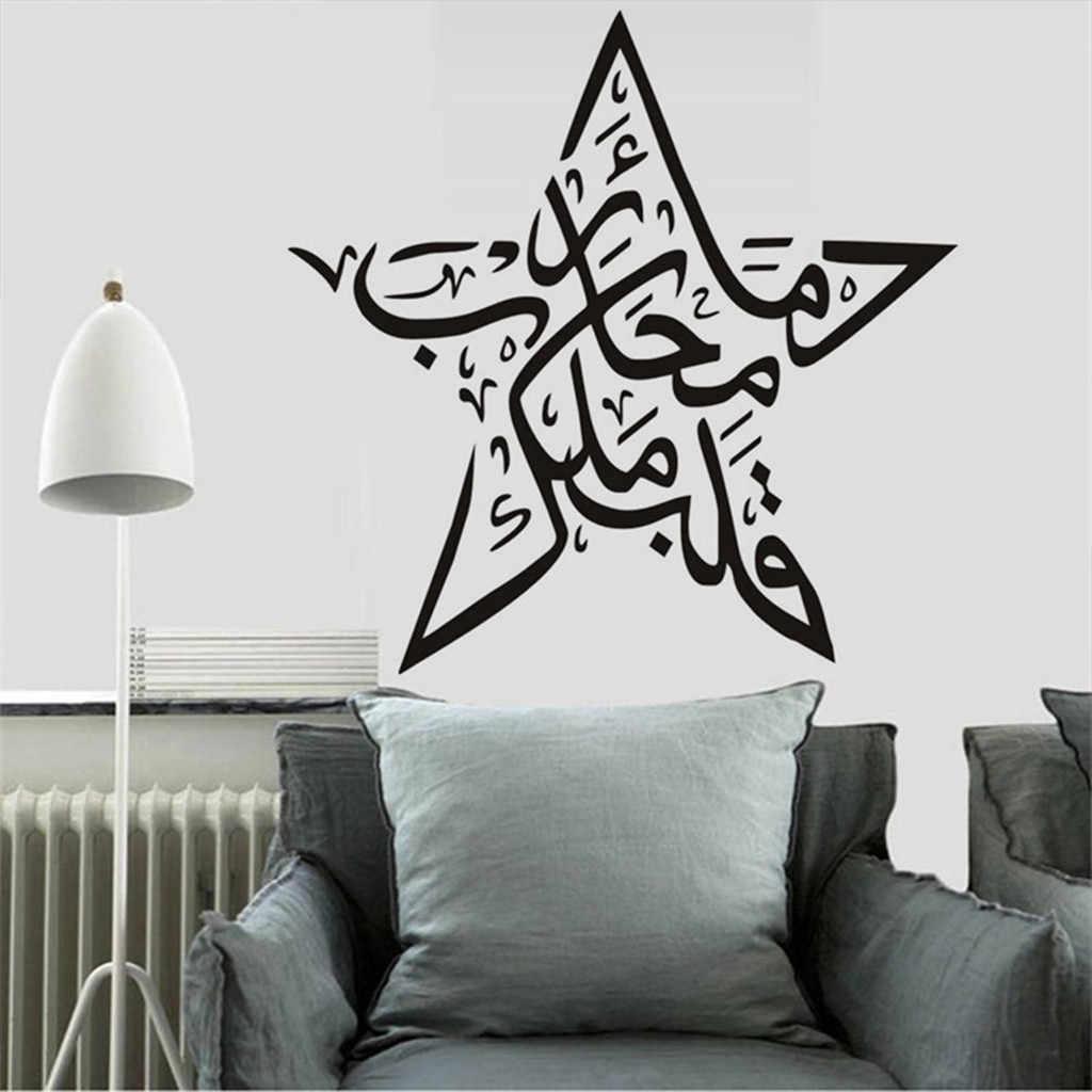 Adhesivo negro creativo decoración del hogar lienzo musulmán Ramadan estrella pegatinas en el interior del baño para el mural autocollante del hogar