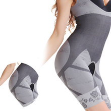 Women's Top Sell Slim Corset Slimming Suits Body Shaper Charcoal Sculpting Underwear Slimming Underwear