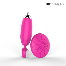DIBE 20 speed silicone wireless Remote control vibrating eggs adult waterproof massager sex toys Sex products