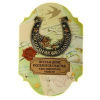 2016 New Year Unique Box Antique Couple Stars Key Hooks Russian Rhinestone Crafts Horseshoe Homes Mascot
