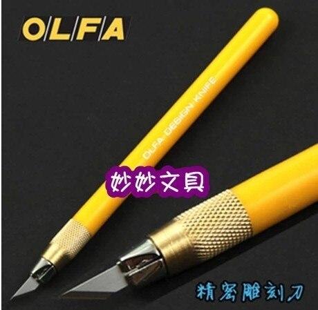 OLFA AK-5 прецизионный зубило ручка нож. Дизайн нож с 30 шт. маленький желтый нож