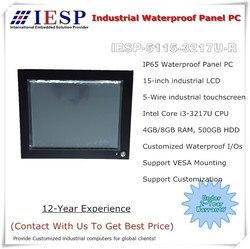 15 بوصة IP65 لوح مضاد للماء PC ، النواة i3-3217U وحدة المعالجة المركزية ، 4GB DDR3 RAM ، 500GB HDD ، الصناعية بدون مروحة لوحة pc ، OEM/ODM
