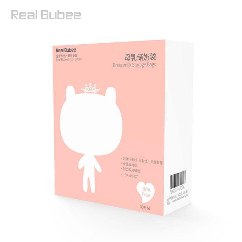 high quality mamae bebe 03