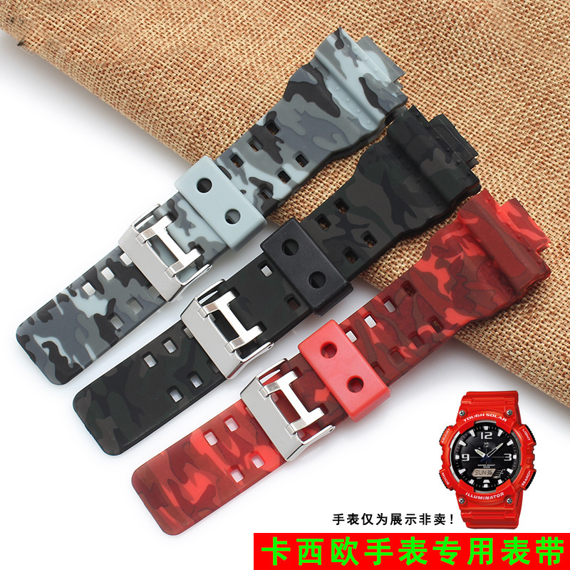 16mm Nature Soft Silicone Rubber Watchband for G-SHOCK Series GA-150 Black GA-200/201/300/310/GLX 5255/3295/5229 +Tools casio g shock g classic ga 110mb 1a