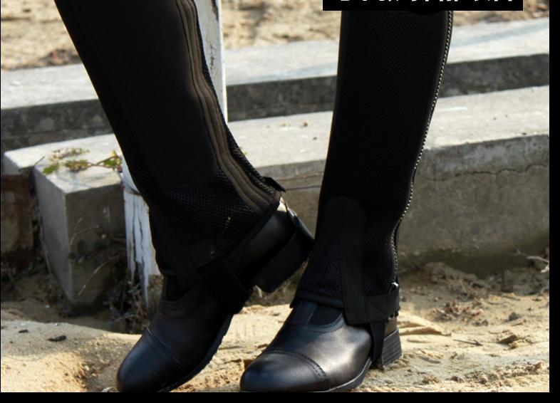 Professional Riding Boots, Equestrian Riding Leggings, Breathable ...