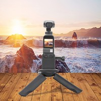 Handheld Tripod Base Bracket Gimbal Stabilizer Accessories For DJI Smooth And For OSMO Mobile 2