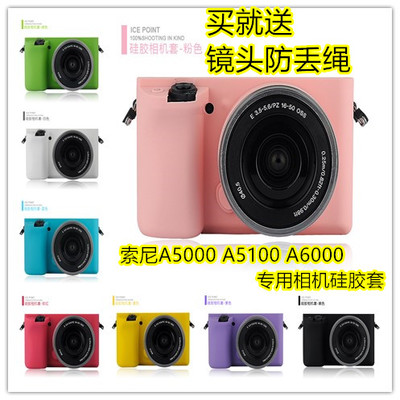 White 1PCS Rubber Silicone Protective Skin Camera Case Body Shell Cover For Sony Alpha A6000 With 16-50mm Lens