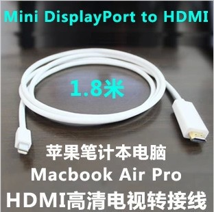 """მამაკაცი მამრობითი 1.8 მ 3 მ 6FT Mini Displayport DP to HDMI საკაბელო ადაპტერი apple mac macbook air retina 11 """"13"""" 15 """""""