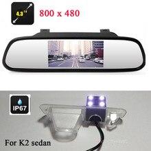 цена на 4.3 inch Car video Color mirror monitor+ HD CCD reversing special rear view camera for Kia / rio sedan backup Parking system