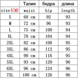 Image 2 - Plus size spring Summer Women solid Wide Leg Loose Dress Pants Female Casual Skirt Trousers Capris Culottes