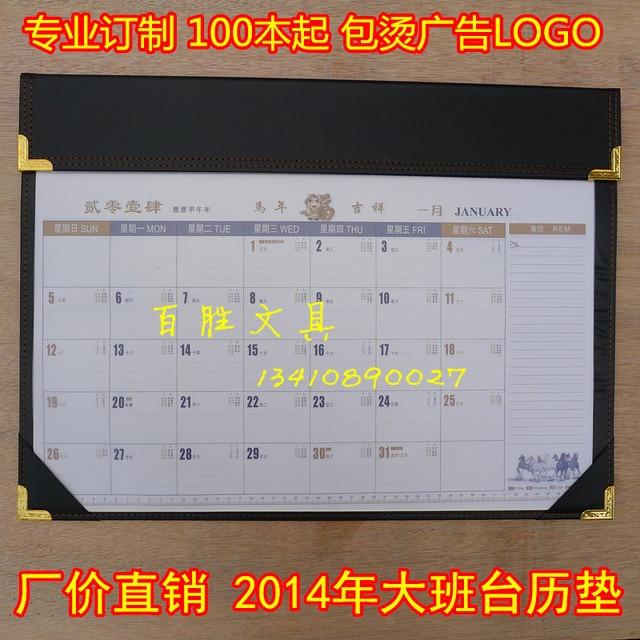 Us 45 0 Free Shipping Large Desk Pad Calendar Table Mat Calendar Medium Commercial Desktop Calendar In Calendar From Office School Supplies On