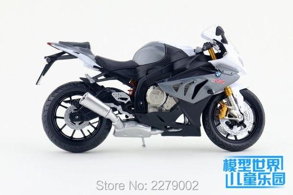 S1000RR (3)