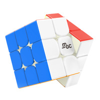 Yongjun Magnetic Version MGC Gen.2 3x3x3 Magic Cube Puzzle Toy for Brain Traning