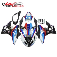 Injection Fairings For BMW S1000RR HP4 11 12 13 14 2012 2013 2014 ABS Motorcycle Fairing Kit Cowling Official Safety Bike Carene