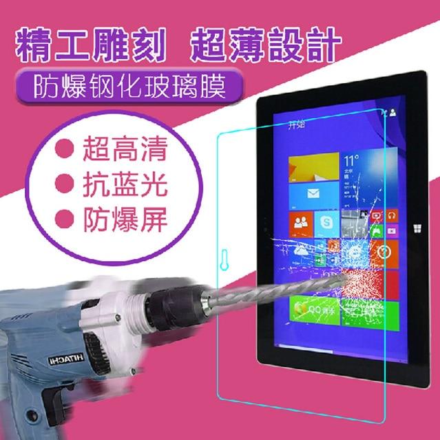 """0.3 мм 9 H 2.5D премиум взрывонепроницаемый закаленное стекло защитная пленка для Microsoft Surface RT RT2 про Pro2 2 10.6 """" планшет"""