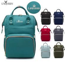 LEQUEEN рюкзак для подгузников, сумка для мам, Большая вместительная сумка для мам и детей, многофункциональные водонепроницаемые уличные дорожные сумки для подгузников для ухода за ребенком