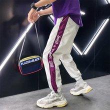 Muti Color Block Patchwork Pants Men Hip Hop Muti Style Casual Joggers Trousers Male Windbreaker Joggers Sweatpants High Quality