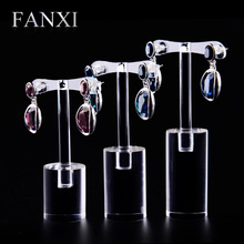 Dainty T Shape Design Earrings Shelf Stand Set Transparent Acrylic Jewelry Display Set with 3pcs Exhibitor