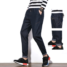 Size M-5XL Men Fashion Casual Thin Jeans Slim Fit Harem Denim Pant Male Zipper Pocket Jean Trousers