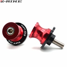 red Swingarm Slider Spools stand screws For Yamaha MT03 MT-03 MT 03 CNC Motorcycle accessories parts motorbike with logo