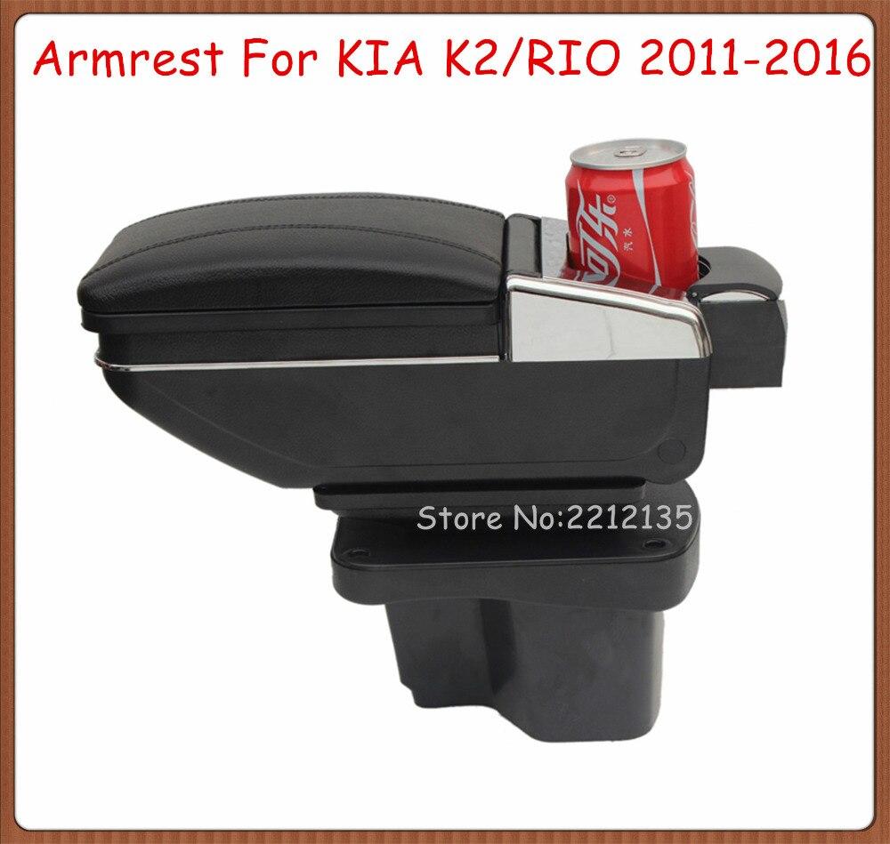 Купить поворотный автомобильный консольный ящик для kia k2 rio 2011