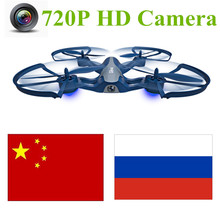 Gteng t905c quadcopter with camera rc helicopter drone remote control toys dron copter quad copter droni