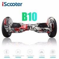 Iscooter 10 дюймов Электрический Ховербордом с Bluetooth Динамик сумка самобалансировку Скутер для взрослых детей B10