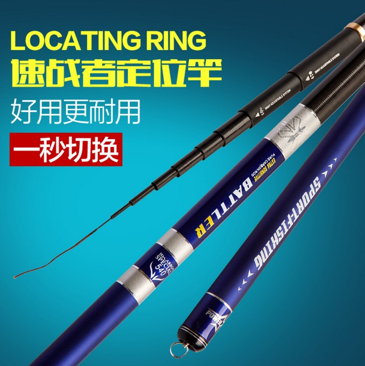 Multifunction location fishing rod superhard carbon material positioning rod a multi-rod buy one get three use